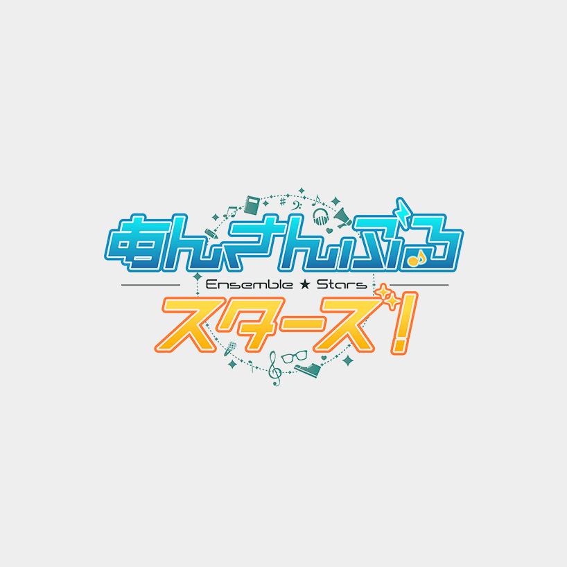 TVアニメ『あんさんぶるスターズ!』EDテーマ集 VOL.04