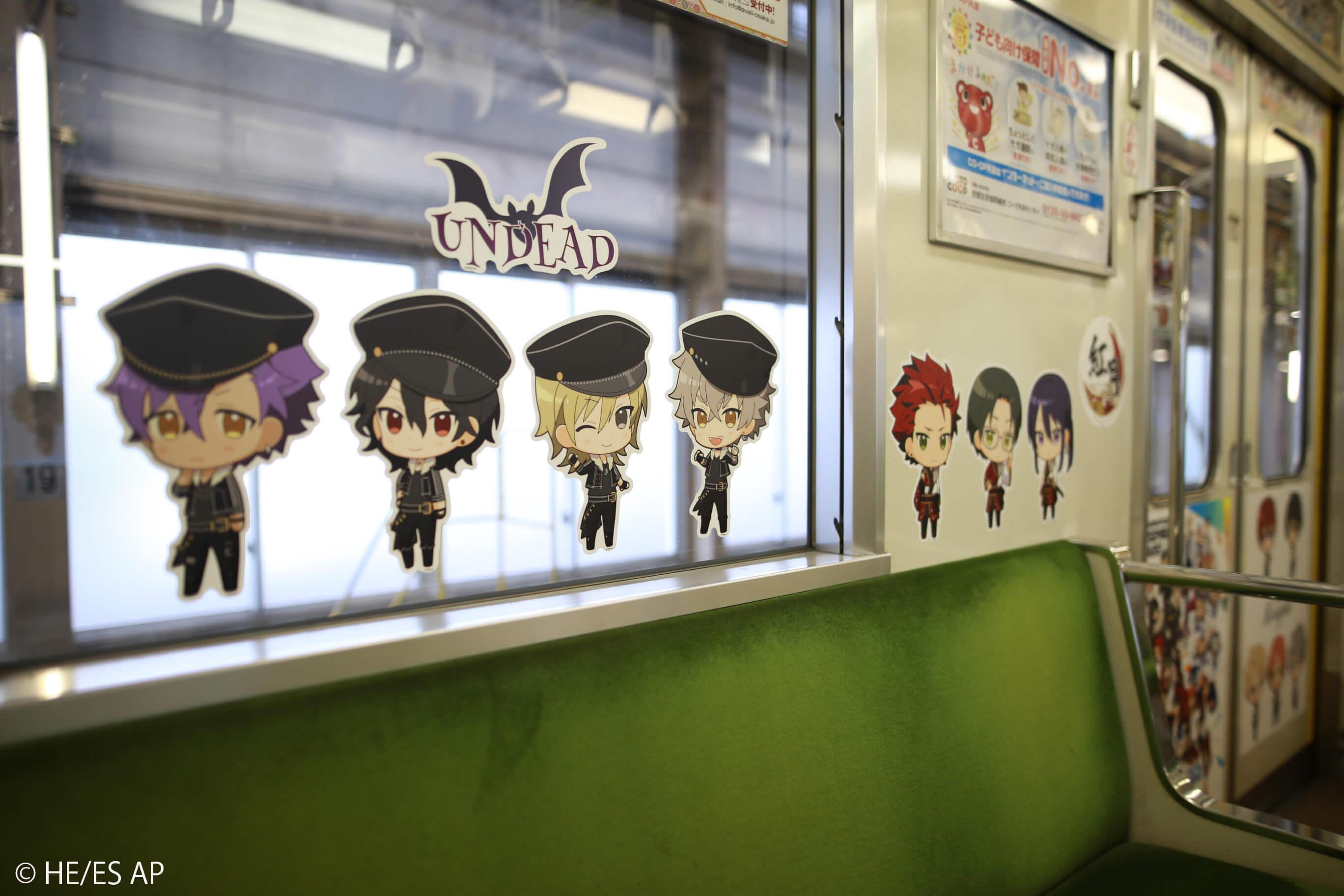 京都市営地下鉄(烏丸線)の一部にて「あんさんぶるスターズ!」のラッピング列車が運行開始!