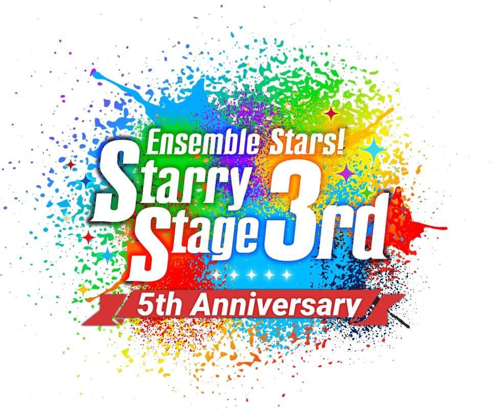 アプリ5周年&TVアニメ放送記念!『あんさんぶるスターズ!Starry Stage 3rd』がメットライフドームにて2020年2days公演開催決定!