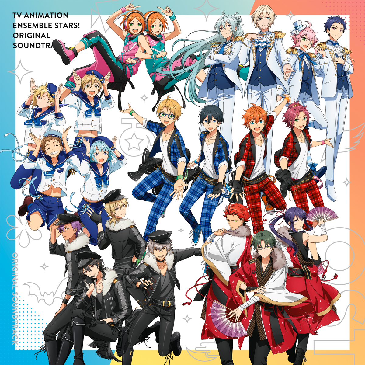 TVアニメ 『あんさんぶるスターズ!』オリジナルサウンドトラック