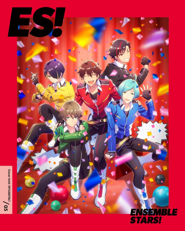 TVアニメ『あんさんぶるスターズ!』Blu-ray & DVD 特装限定版05ジャケットイラスト公開!